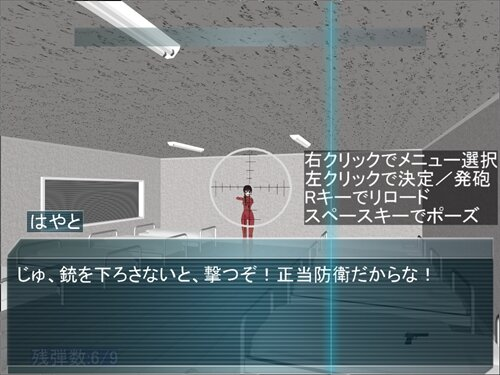 不死女 -Immortal girl- Game Screen Shot