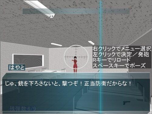 不死女 -Immortal girl- Game Screen Shot1