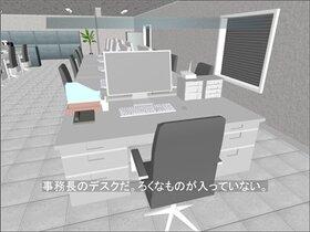 不死女 -Immortal girl- Game Screen Shot2