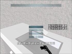 不死女 -Immortal girl- Game Screen Shot3