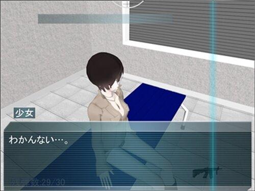 不死女 -Immortal girl- Game Screen Shot4