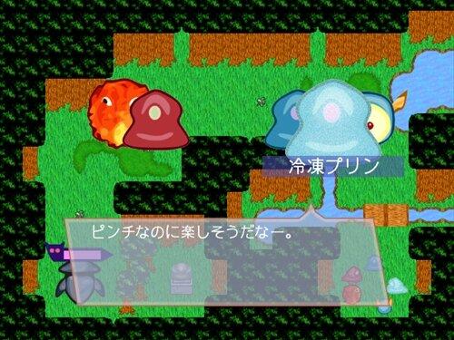 袋小路のボス退治 Game Screen Shot