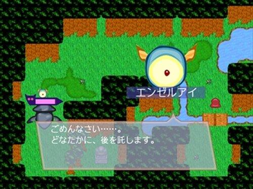袋小路のボス退治 Game Screen Shot4