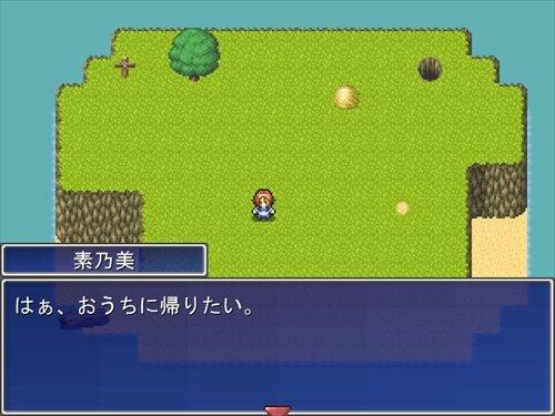 この孤島で一人。 Game Screen Shot