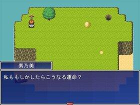 この孤島で一人。 Game Screen Shot2