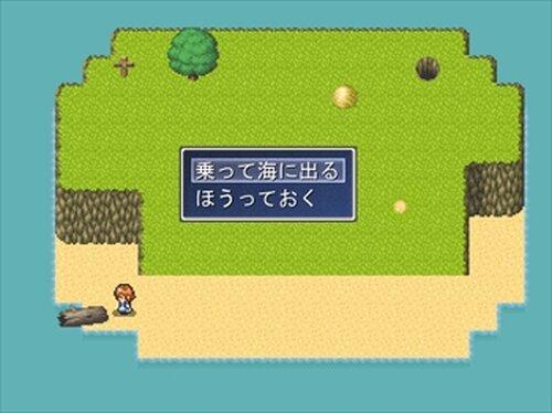 この孤島で一人。 Game Screen Shot3