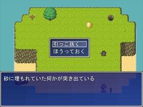 この孤島で一人。 Game Screen Shot4