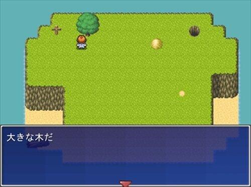 この孤島で一人。 Game Screen Shots