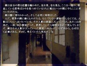 去人たちⅠ/Ⅱ Game Screen Shot5