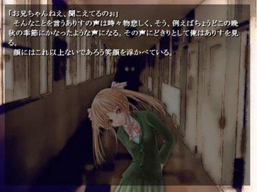 去人たちⅠ/Ⅱ Game Screen Shots
