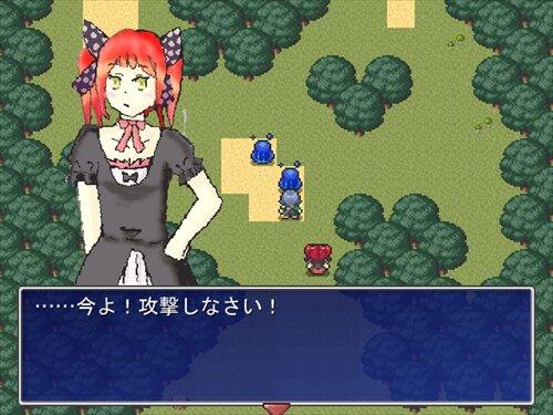 PRINCESS -私の言うことききなさい!- Game Screen Shot1