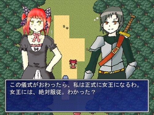 PRINCESS -私の言うことききなさい!- Game Screen Shot3