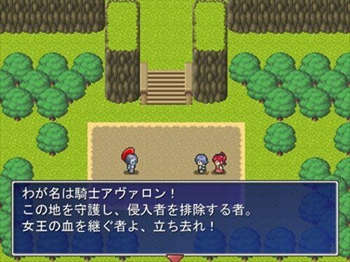 PRINCESS -私の言うことききなさい!- Game Screen Shot4