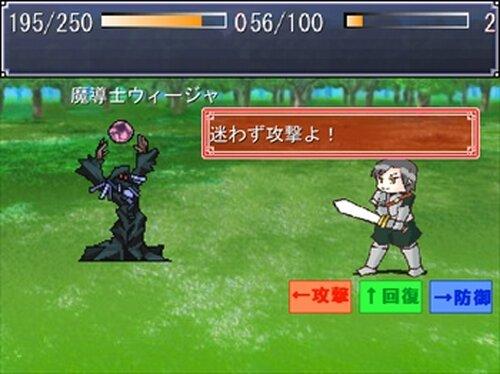 PRINCESS -私の言うことききなさい!- Game Screen Shots
