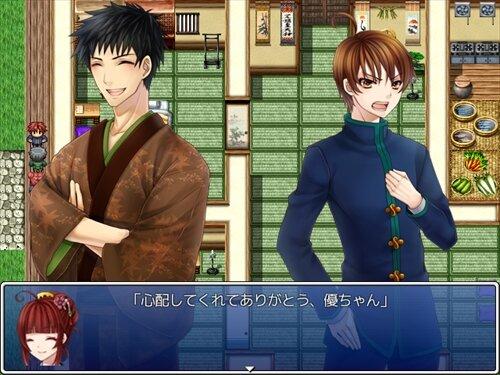 紅ノ誓刻~くれないのせいこく~ 体験版 Game Screen Shot1