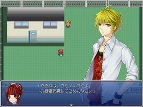 紅ノ誓刻~くれないのせいこく~ 体験版 Game Screen Shot2