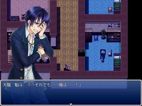 紅ノ誓刻~くれないのせいこく~ 体験版 Game Screen Shot3