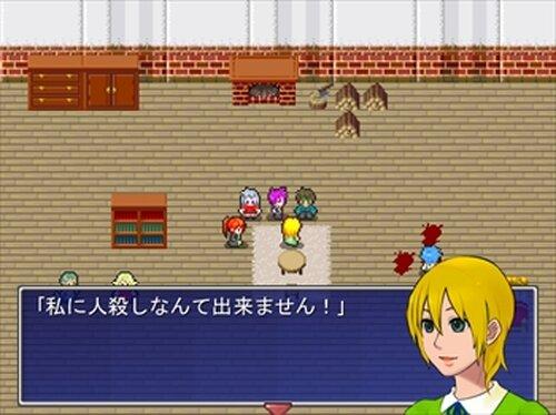 名探偵!?フリジアちゃん Game Screen Shot3