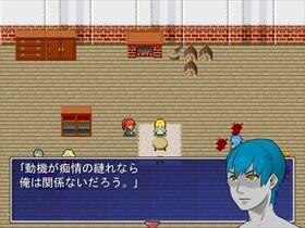 名探偵!?フリジアちゃん Game Screen Shot4