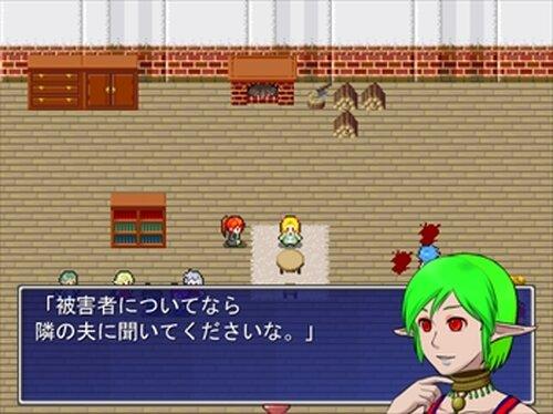 名探偵!?フリジアちゃん Game Screen Shots