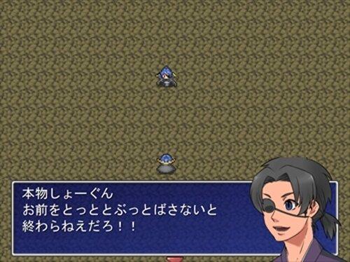 SHOGUN Game Screen Shots