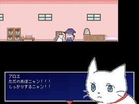 内開きケーキ Game Screen Shot3