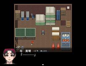 体育倉庫と魔女(ver1.03) Game Screen Shot2