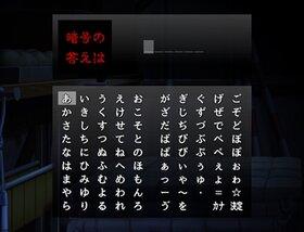 体育倉庫と魔女(ver1.03) Game Screen Shot3