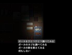 体育倉庫と魔女(ver1.03) Game Screen Shot4