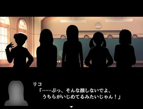 体育倉庫と魔女(ver1.03) Game Screen Shot5