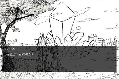 ボヘミアン・ロック Game Screen Shot1
