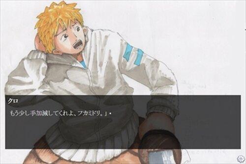 ボヘミアン・ロック Game Screen Shot2