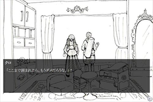 ボヘミアン・ロック Game Screen Shot3