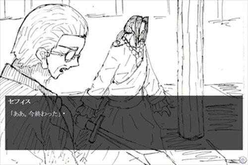 ボヘミアン・ロック Game Screen Shot4