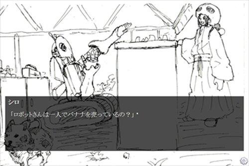 ボヘミアン・ロック Game Screen Shot5