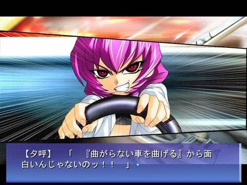 マブラブ・サブスタンス~第二章・後編~ Game Screen Shot1