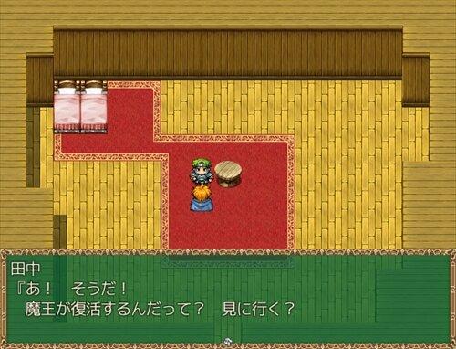 KuSo Game V ~田中ともっちょの冒険~ Game Screen Shot