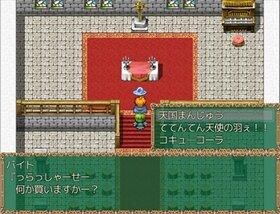KuSo Game V ~田中ともっちょの冒険~ Game Screen Shot3