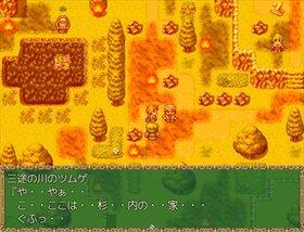 KuSo Game V ~田中ともっちょの冒険~ Game Screen Shot4