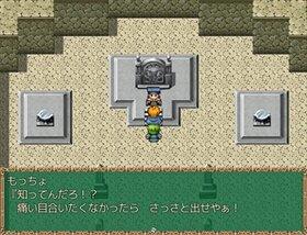 KuSo Game V ~田中ともっちょの冒険~ Game Screen Shot5