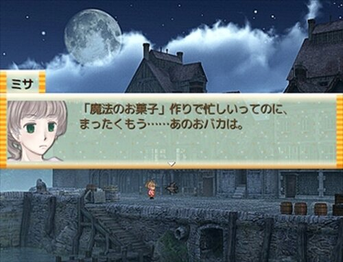 カボチャの種とバラの魔女 Game Screen Shot2
