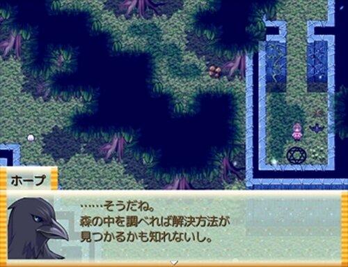 カボチャの種とバラの魔女 Game Screen Shot3
