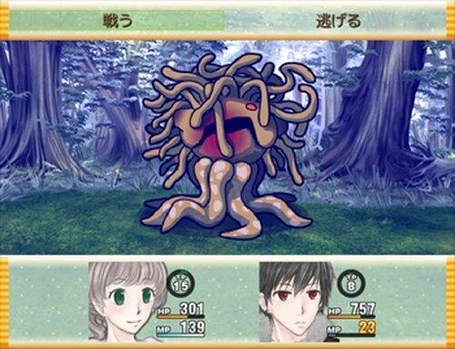 カボチャの種とバラの魔女 Game Screen Shot4