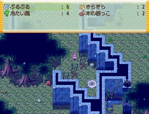 カボチャの種とバラの魔女 Game Screen Shot5