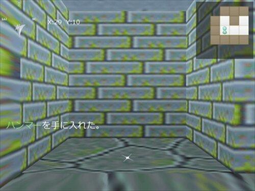我闘亜々亜作物語皆無系擬似3D迷路 Game Screen Shot5