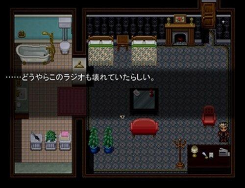 418号室 Game Screen Shot4