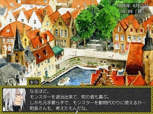 アマギモンスターパークへようこそ! Game Screen Shot2