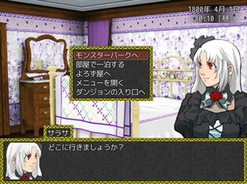 アマギモンスターパークへようこそ! Game Screen Shot3