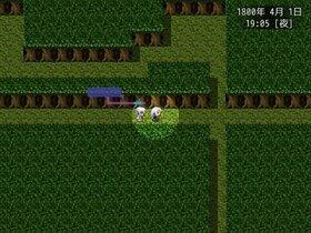 アマギモンスターパークへようこそ! Game Screen Shot4