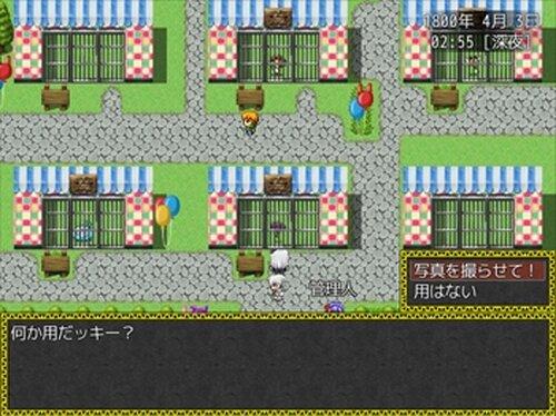 アマギモンスターパークへようこそ! Game Screen Shot5